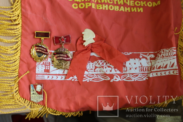 Вымпел Победителю в социалистическом соревновании  + медали и значки, фото №4