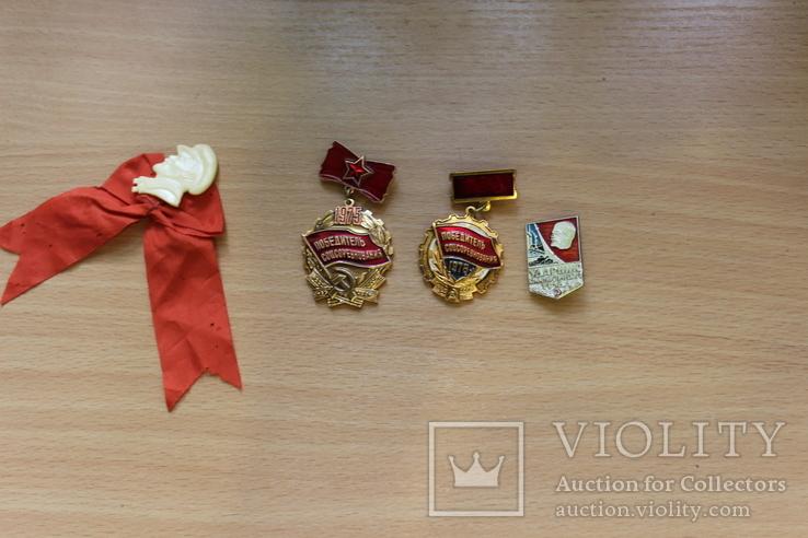 Вымпел Победителю в социалистическом соревновании  + медали и значки, фото №7
