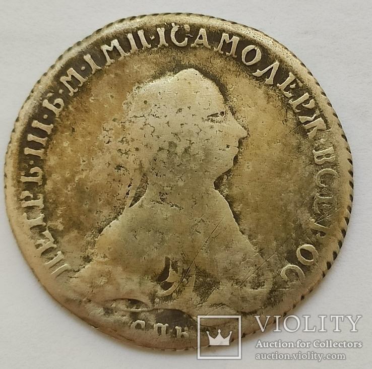 Полтина 1762