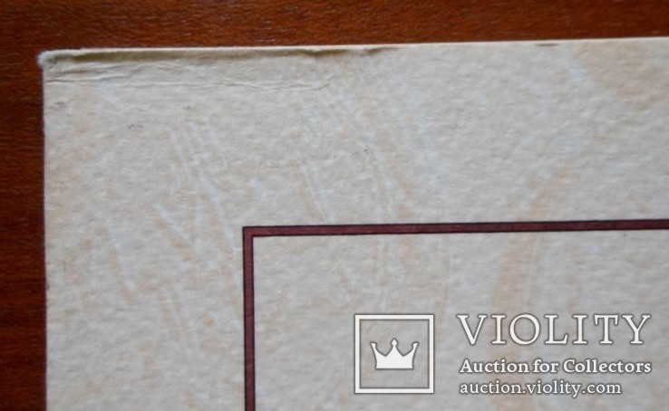 Yap Kredi Каталог коллекции восточных монет (Турция) 4 тома, фото №4
