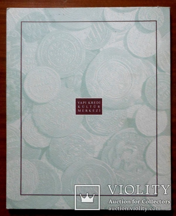 Yap Kredi Каталог коллекции восточных монет (Турция) 4 тома, фото №9