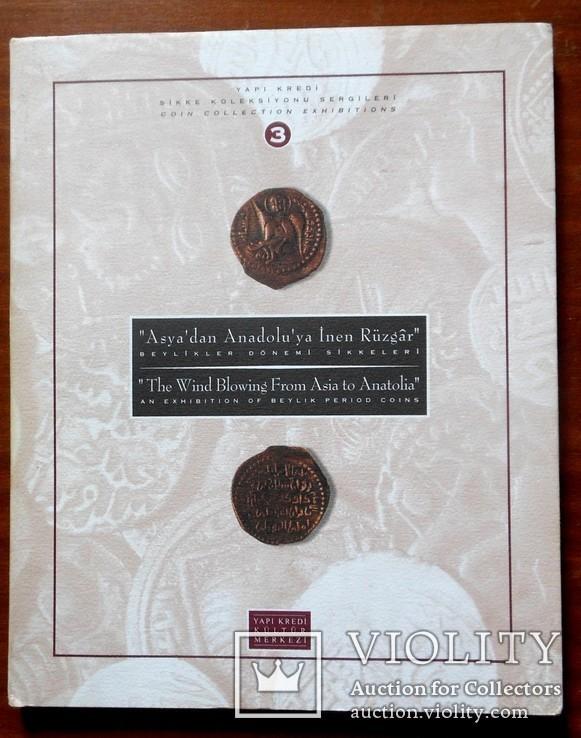 Yap Kredi Каталог коллекции восточных монет (Турция) 4 тома, фото №13