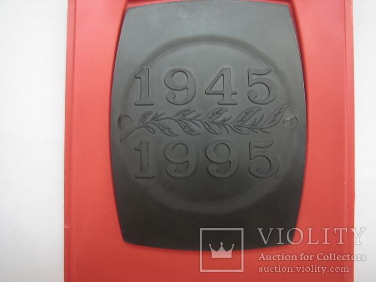 Настольная медаль 50 лет победы над фаш.Германией, фото №7