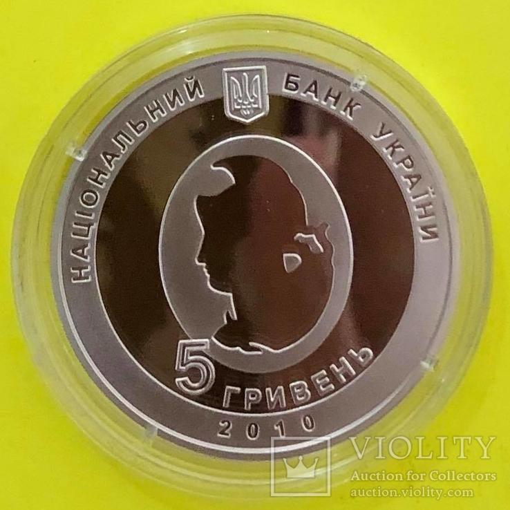 5 Гривень Іван Пулюй. 2010р. Срібло., фото №3