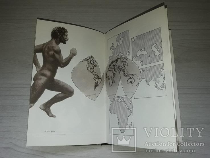 На заре человеческой истории 1989 Ю.И.Семенов, фото №8