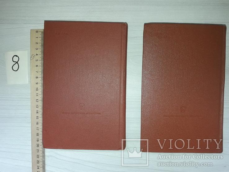 Философское наследие Ф.Бэкон в двух томах 1977-1978, фото №3