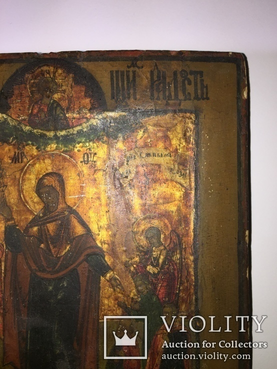 Икона «Всем Скорбящим Радость», фото №5