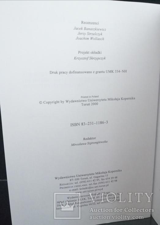 Книга Дослідження історії ордена на прикладі Пруссії, на Німецькій, фото №5