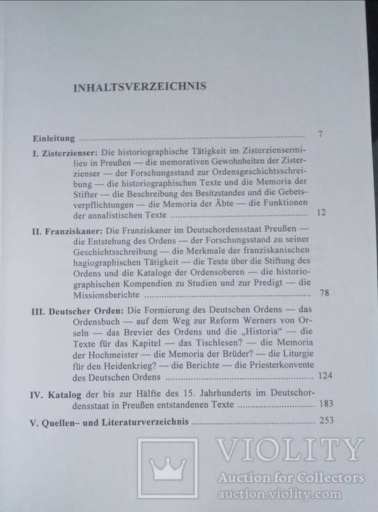 Книга Дослідження історії ордена на прикладі Пруссії, на Німецькій, фото №6