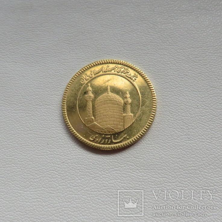Иран азади 1374/1995  год золото 900`, фото №3