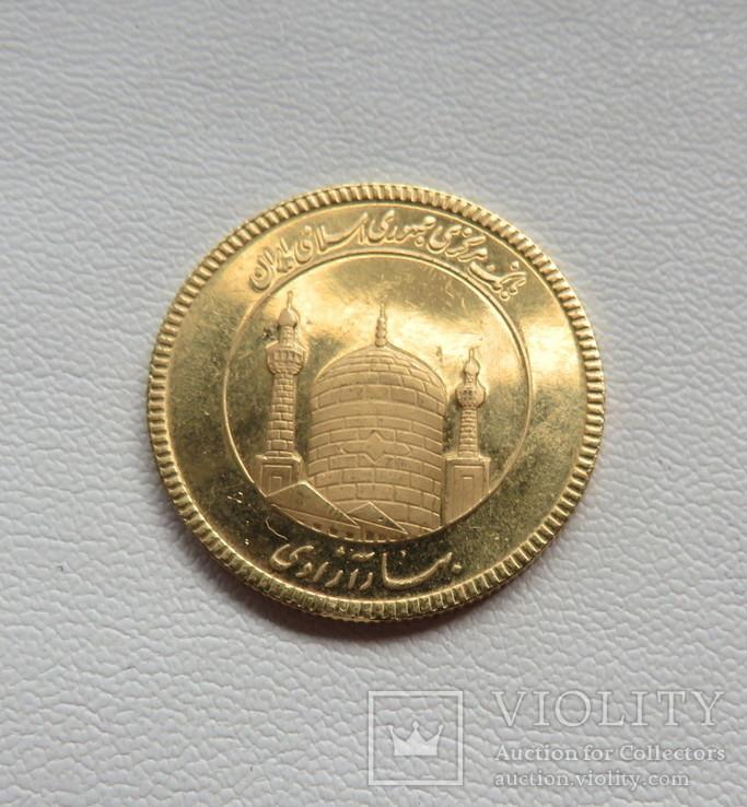 Иран азади 1374/1995  год золото 900`, фото №4