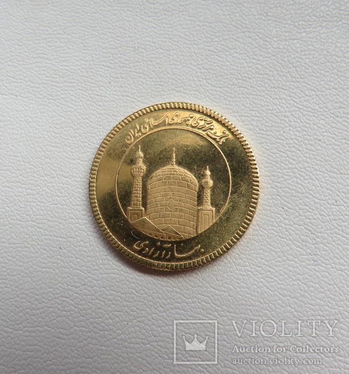 Иран азади 1374/1995  год золото 900`
