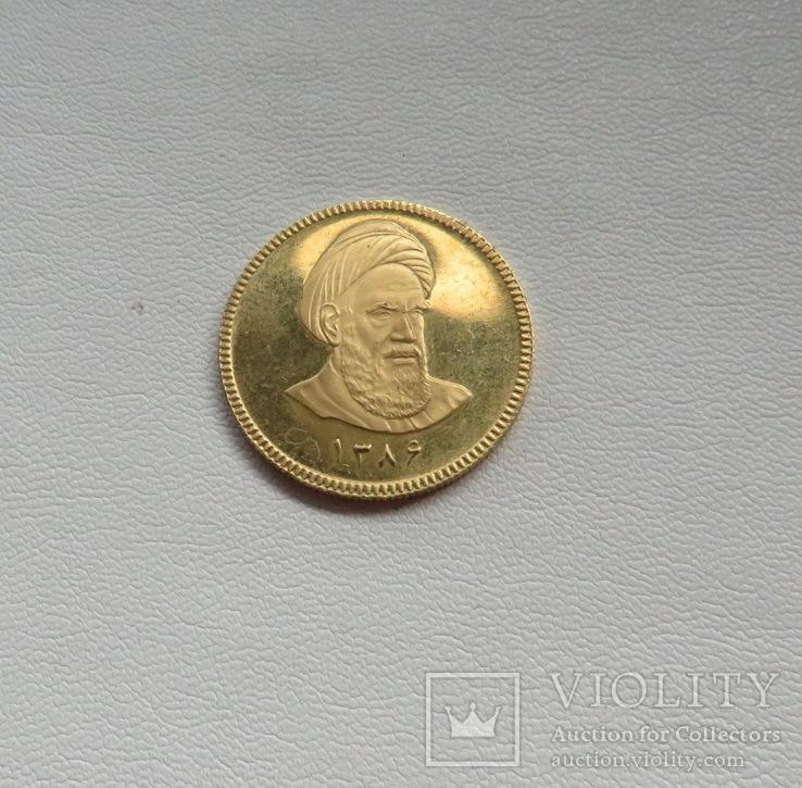 Иран азади 1374/1995  год золото 900`, фото №5
