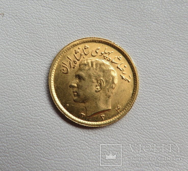 Иран 1/2 пахлави 1354/1975 год золото 900`