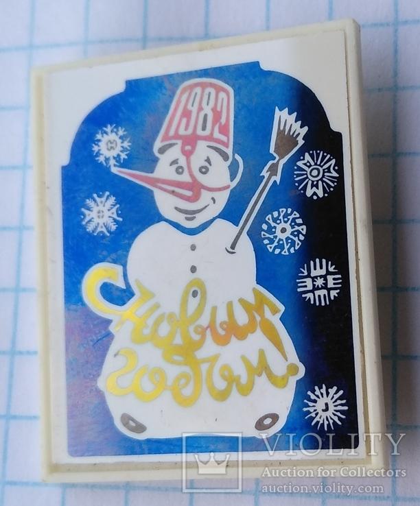 С новым годом 1982 снеговик, фото №2