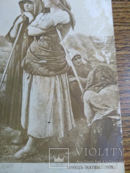 Конец жатвы 1912, фото №6