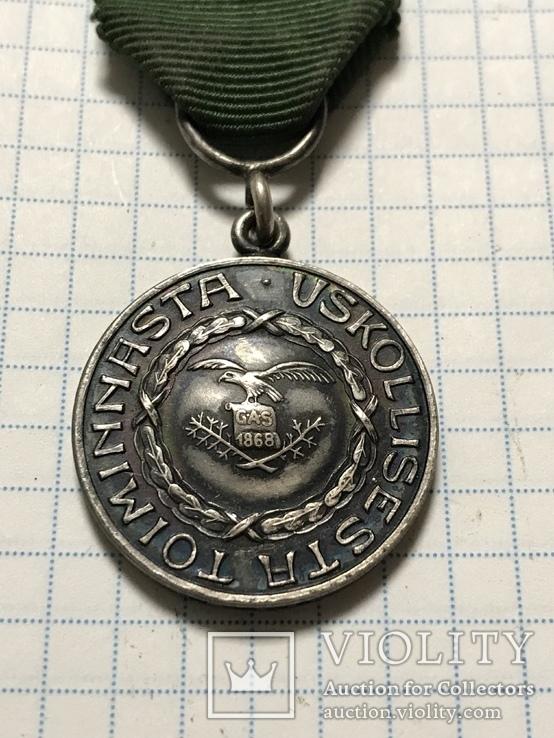 Медаль За верную службу Финляндия в составе Российской Империи, фото №4