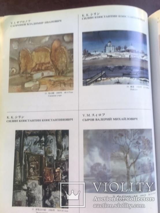 Каталог художественной выставки Слава и современность г.Одессы., фото №7