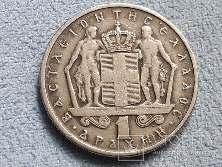 Греция 1 драхма 1966 года, фото №2