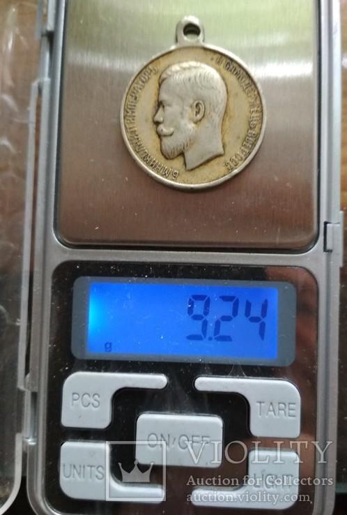 Медаль за усердие частного чекана, диаметр 28мм, фото №4