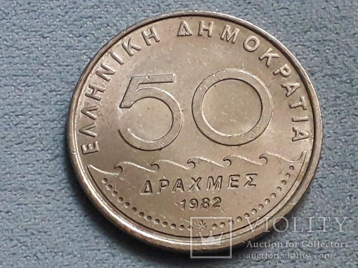 Греция 50 драхм 1982 года, фото №2