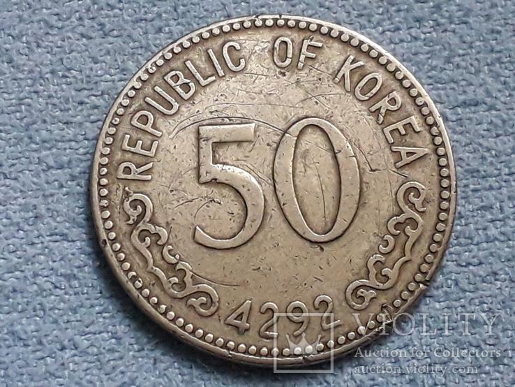 Южная Корея 50 хванов 1959 (4292) года, фото №2
