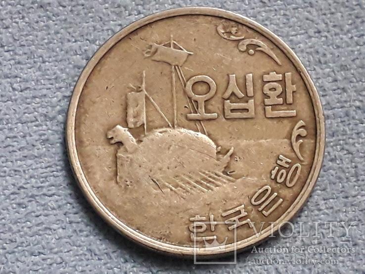 Южная Корея 50 хванов 1959 (4292) года, фото №3