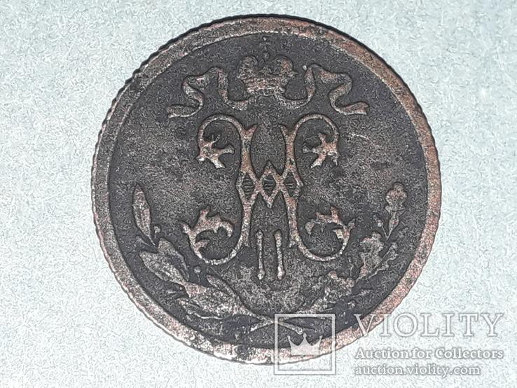 Россия 1/2 копейки 1912 года, фото №4