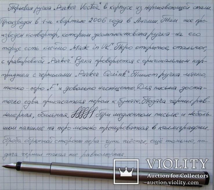 Новая перьевая ручка Parker Vector Flighter, made in USA. Перо F. Оригинал. Пишет мягко, фото №12