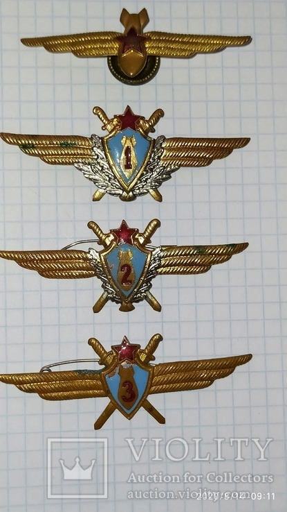 Классность Военный штурман 4 шт., фото №3