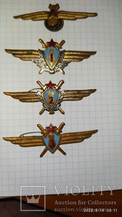 Классность Военный штурман 4 шт., фото №4