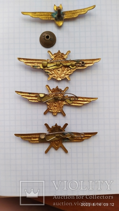Классность Военный штурман 4 шт., фото №9