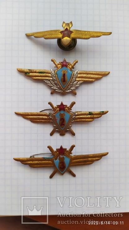 Классность Военный штурман 4 шт., фото №12