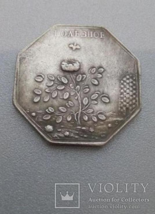 За полезное 1793 года медаль Екатерины 2 копия, фото №3
