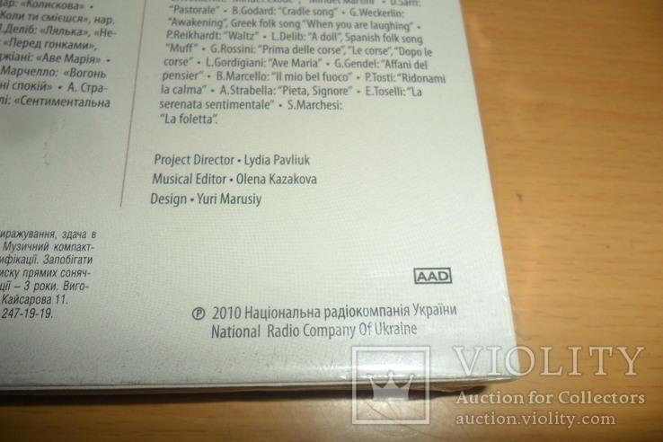 Диск CD сд 2 шт Елизавета Чавдар Вокальнi мiнiатюри на Украинском языке №1 запечатанный, фото №10