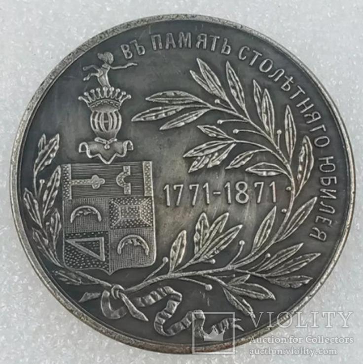 Граф M.A. Милорадович 1871 копия # 612, фото №2