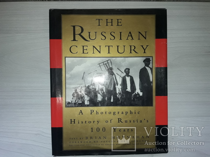 История России за 100 лет в фотографии New York 1994, фото №3