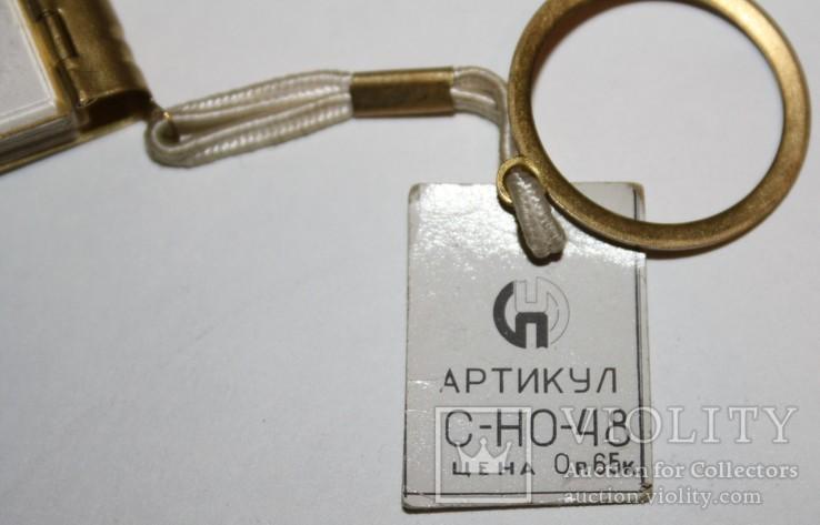 "78.Брелок-сувенир ""Мамаев курган"" (новый) 1985 год., фото №3"