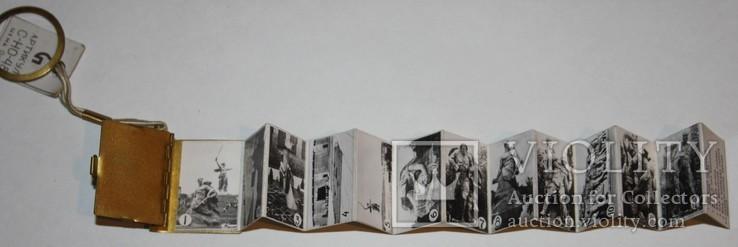 "78.Брелок-сувенир ""Мамаев курган"" (новый) 1985 год., фото №7"
