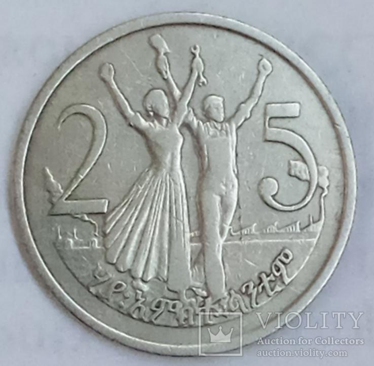 25 сантимов 1977 г. Эфиопия, фото №2