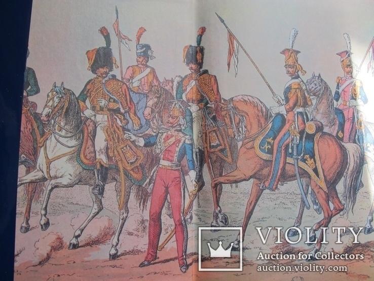 Гвардия Наполеона, фото №3