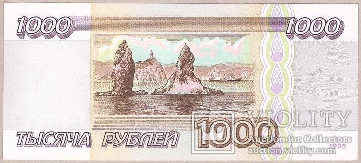 Россия 1000 рублей 1995 г.  ПРЕСС - UNC, фото №3