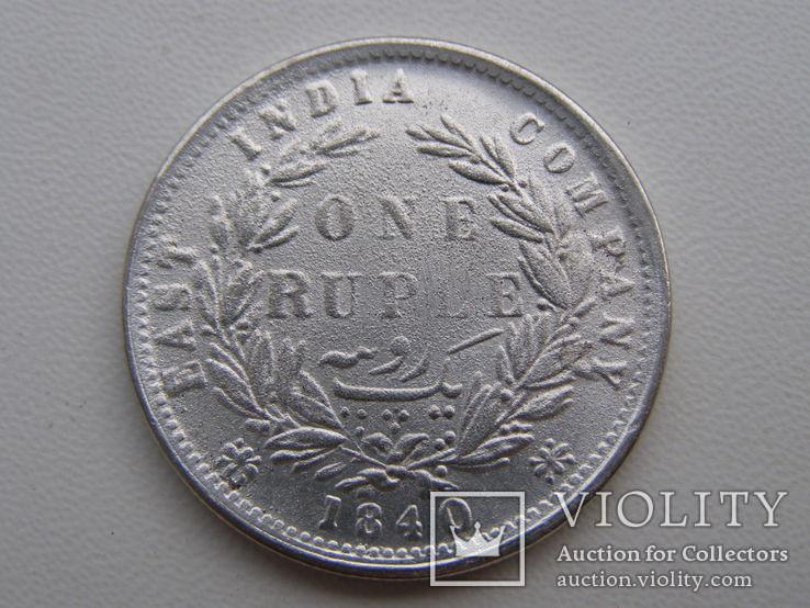 Одна рупия 1840 г. копия, фото №2