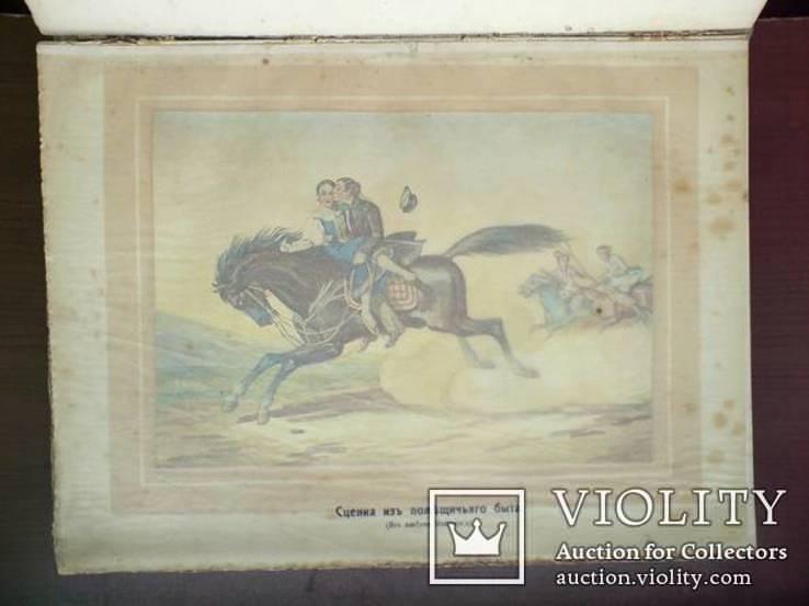 Великая реформа 1911 С цветными иллюстрациями! Том 3., фото №7