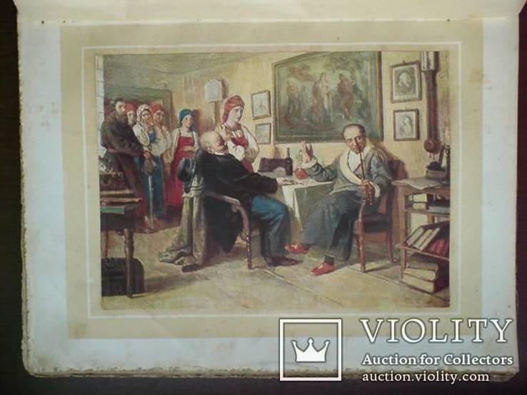 Великая реформа 1911 С цветными иллюстрациями! Том 3., фото №8