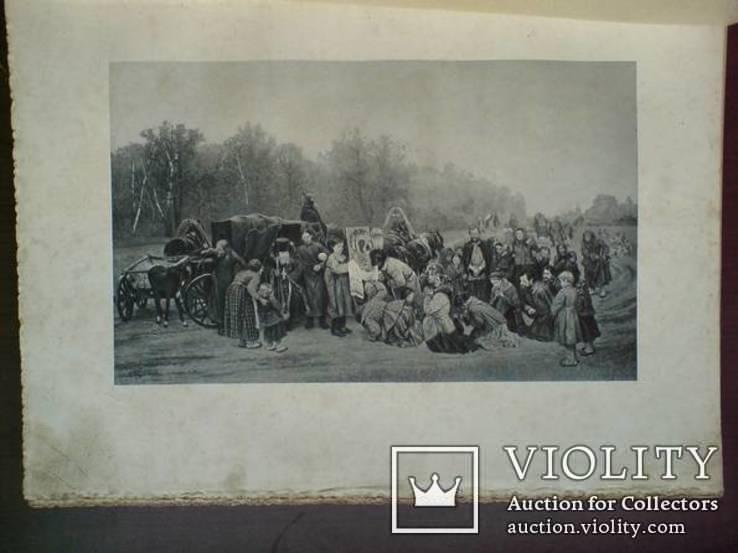 Великая реформа 1911 С цветными иллюстрациями! Том 3., фото №9