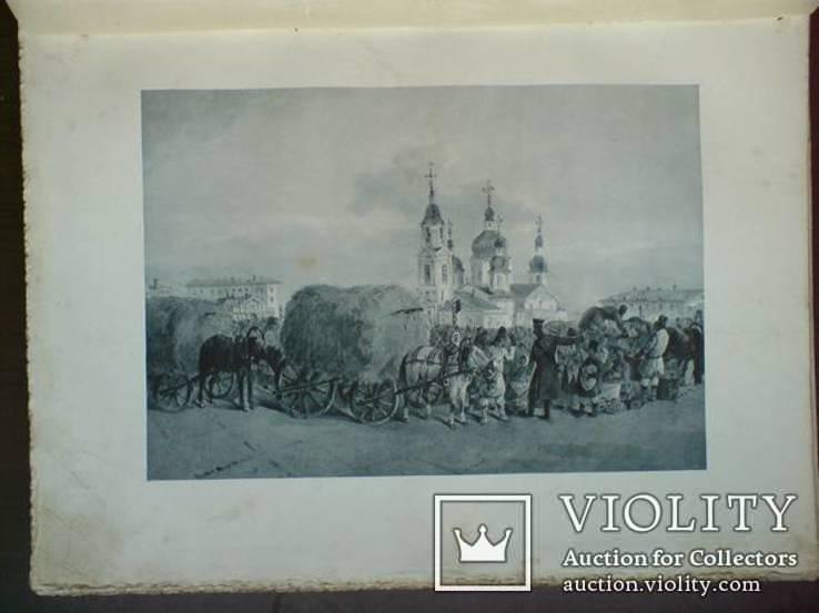 Великая реформа 1911 С цветными иллюстрациями! Том 3., фото №11