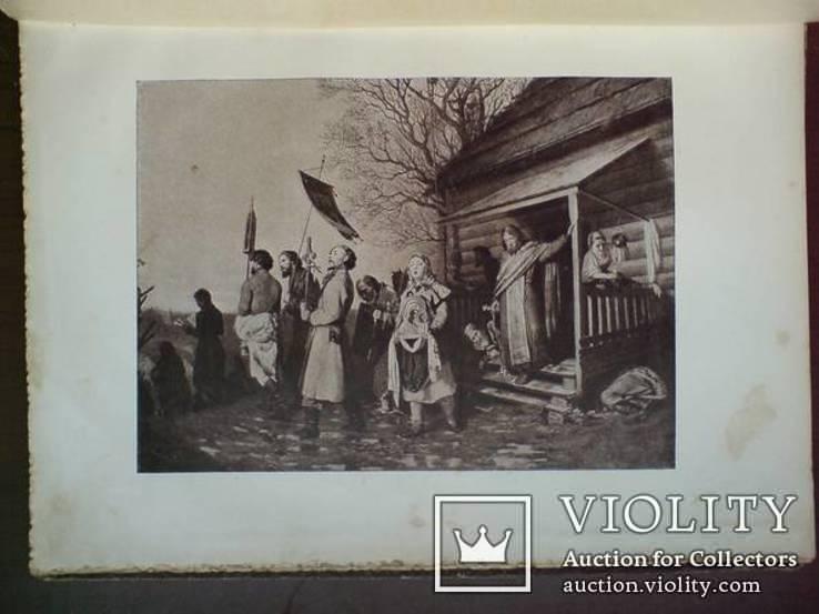 Великая реформа 1911 С цветными иллюстрациями! Том 3., фото №12