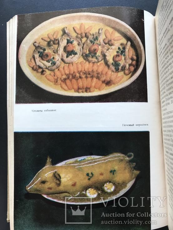 1965 Современная кухня Рецепты Напитки. Каталог Справочник, фото №12