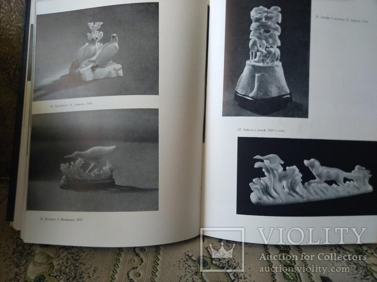 Русская резная кость, Митлянская Т. Б., 1961, фото №6